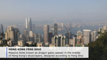 Dragon gates and more: how Feng Shui affects Hong Kong's architecture