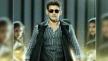 #Mahesh26 | Interesting Updates On Mahesh Babu New Movie | Mahesh Babu | Anil Ravipudi | Filmibeat