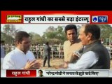 Rahul Gandhi Exclusive Interview on India News, जो आत्मविश्वास नरेंद्र मोदी में था वो बिलकुल खतम हो गया है