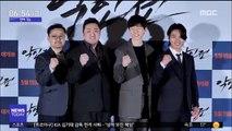 """[투데이 연예톡톡] '악인전' 개봉 첫날 1위…""""마동석의 힘"""""""