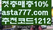 【베트맨】【❎첫충,매충10%❎】블랙잭전략【asta777.com 추천인1212】블랙잭전략✅카지노사이트⊥바카라사이트⊥온라인카지노사이트∬온라인바카라사이트✅실시간카지노사이트ᘭ 실시간바카라사이트ᘭ 라이브카지노ᘭ 라이브바카라ᘭ【베트맨】【❎첫충,매충10%❎】
