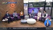 """[핫플]송영무 """"김정은, 자유민주사상에 접근"""""""