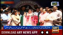 Bulletins ARYNews 1200 17th May 2019