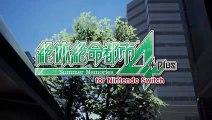 S.O.S : The Final Escape 4 - Bande-annonce japonaise (Nintendo Switch)