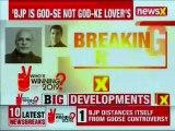 Rahul Gandhi slams BJP over Sadhvi Pragya's Godse remark; BJP are god-se lovers