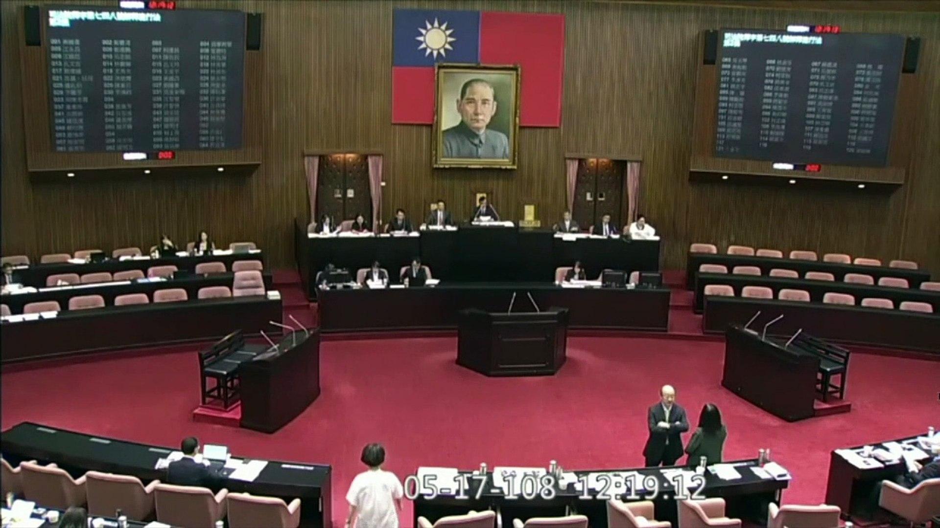 Taiwan aprova casamento entre pessoas do mesmo sexo