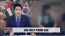 UAE and its coordination with Libya's National Army was a big help in having the Korean hostage released: S. Korean official