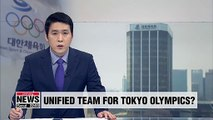 High ranking Korean Olympic Committee official to visit Pyeongyang to discuss forming a unified team for Tokyo Olympics