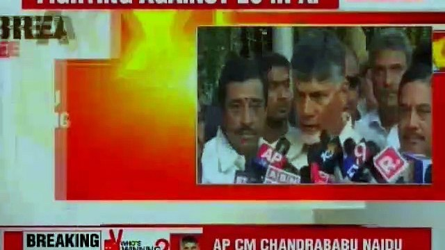 Andhra Pradesh CM Chandrababu Naidu speaks to media after meet in Election Commission