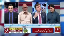 Hard Talk Pakistan With Moeed Pirzada – 17th May 2019