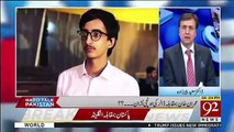 Moeed Pirzada Pays Condolence On The Death Of Qamar Zaman Kaira's Son In An Accident..