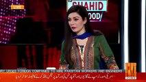 Shahid Masood Response On Qamar Zaman Kaira's Son Dies in Road Accident