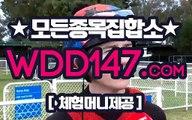 한국경마 ‡ WDD147.CΦΜ 경마프로그램