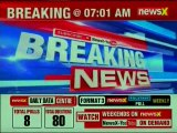Jammu Kashmir Anantnag Encounter: Exchange of Fires between Security forces and terrorists