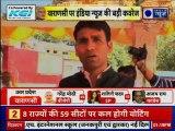 Public Reaction on Varanasi Lok Sabha Elections 2019, PM Narendra Modi, BJP vs Congress