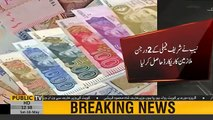 Transaction of Rs 3 bn, 40 crore have been made from bank accounts of Sharif family's servants - NAB