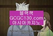 대구바카라ホ와와게임✨인터넷포커✨잭팟✨체험머니카지노✨카지노사이트쿠폰✨카지노신규가입쿠폰✨카지노실시간라이브✨gcgc130.comホ대구바카라