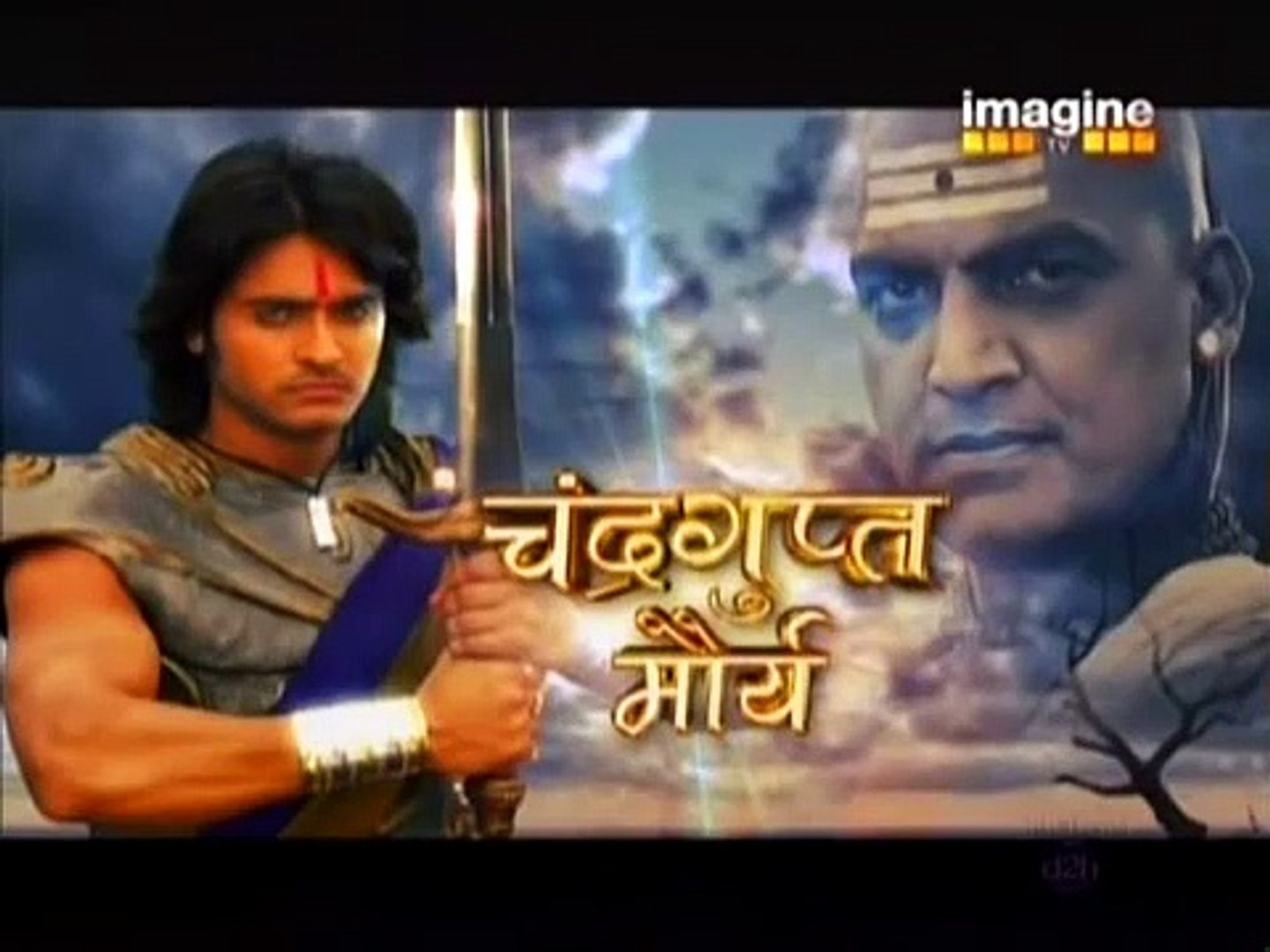 Chandragupta maurya episode 107 youtube