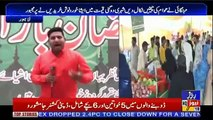 Roze Special – 18th May 2019