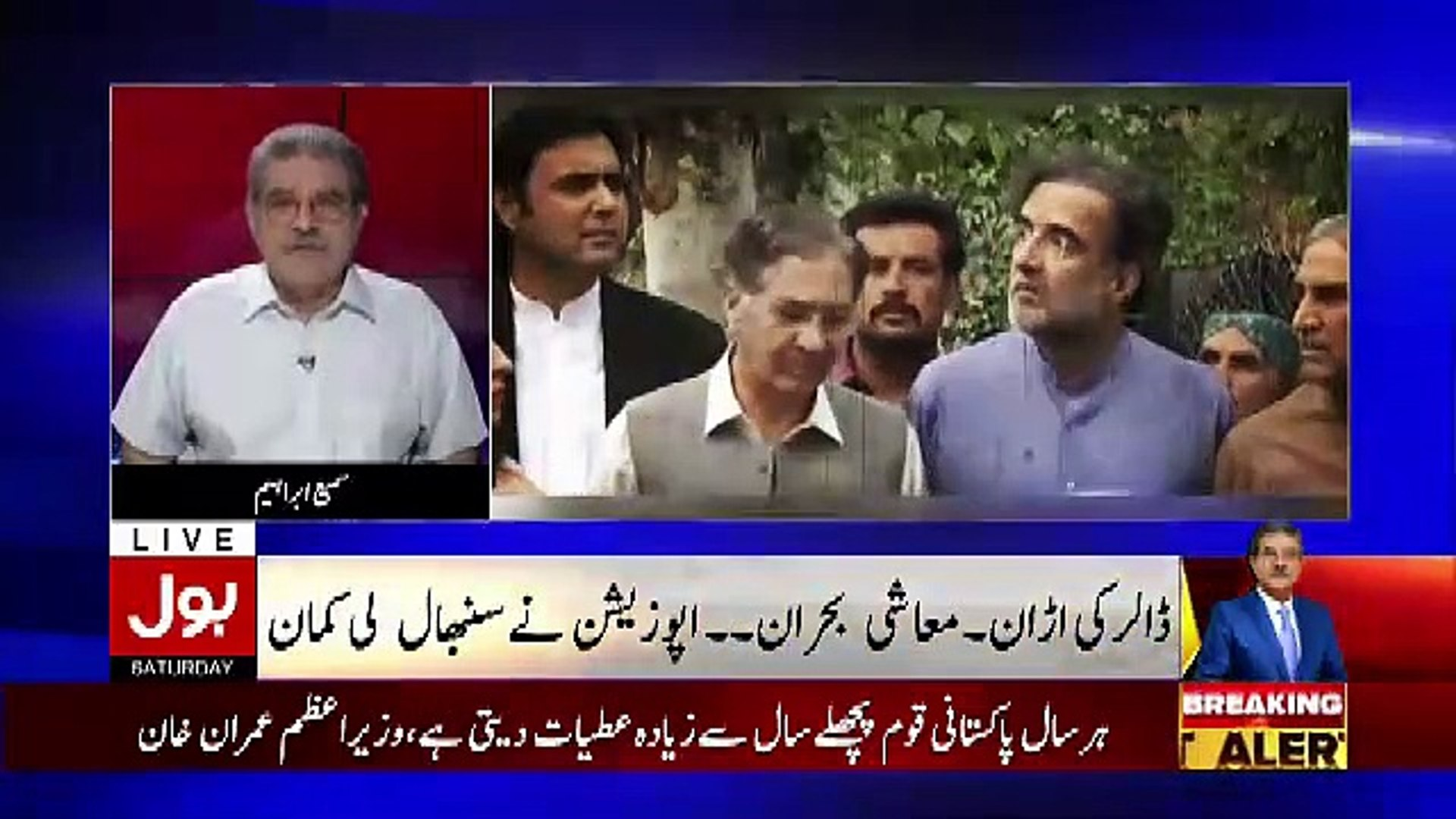 Sami Ibrahim Blast On Media For Only Covering Qamar Zaman Kaira's Son Death And Not The Other K