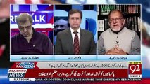 Kia Hukumat Aur Opposition Ki Koi Deal Hosakti Hai.. Orya Maqbool Jaan Response