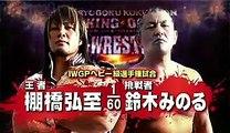 Minoru Suzuki vs Hiroshi Tanahashi