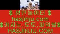 도박돈따기  인터넷카지노사이트추천(※【- jasjinju.blogspot.com-】※▷ 실시간 인터넷카지노사이트추천か라이브카지노ふ카지노사이트  도박돈따기