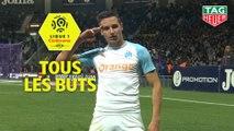 Tous les buts de la 37ème journée - Ligue 1 Conforama / 2018-19
