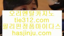 ✅필리핀카지노 ✅    ✅게이트웨이 호텔     https://jasjinju.blogspot.com   게이트웨이 호텔✅    ✅필리핀카지노 ✅