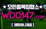 에이스경마사이트 WDD1 4 7 。CΦΜ ス연대마번