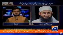 Saleem Safi Ka Maulana Tariq Se PM Imran Khan Ke Uturn Par Sawal - Maulana Tariq Jamil Ne Saleem Safi Ko Sharminda Kr Dia