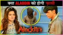 Yasmin Slaps Aladdin | Aladdin To Be Hanged | Aladdin Naam Toh Suna Hoga