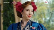 Princess Hours Ep 20 ( Thai Drama with Eng Sub)