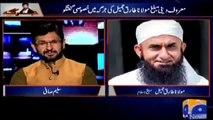 I am not disappointed in Imran Khan - Maulana Tariq Jamil to Saleem Safi