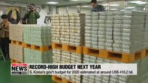 S. Korea's budget for 2020 expected to surpass US$ 418.2 bil.