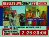 Lok Sabha Elections 2019 Phase 7 Voting: 37.00% voter turnout in Uttar Pradesh till 1pm