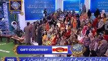 Shan e Iftar - Inaam Ramzan - (Pervez Musharraf Kahan Paida Huye?) - 19th May 2019