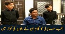 Amjad Sabri's son recites naat in program Hamare Mehman