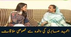 Meet Amjad Sabri's mother in program Hamare Mehman