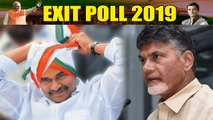 Lok Sabha Exit Polls 2019: Andhra Pradesh में Chandrababu Naidu को बड़ा झटका | वनइंडिया हिंदी