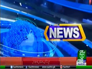 Bulletin 09 PM 19 May 2019 Such tv