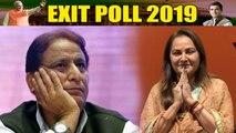 Lok Sabha Exit Polls 2019: Rampur में Azam Khan को मात देंगी Jaya Prada | वनइंडिया हिंदी
