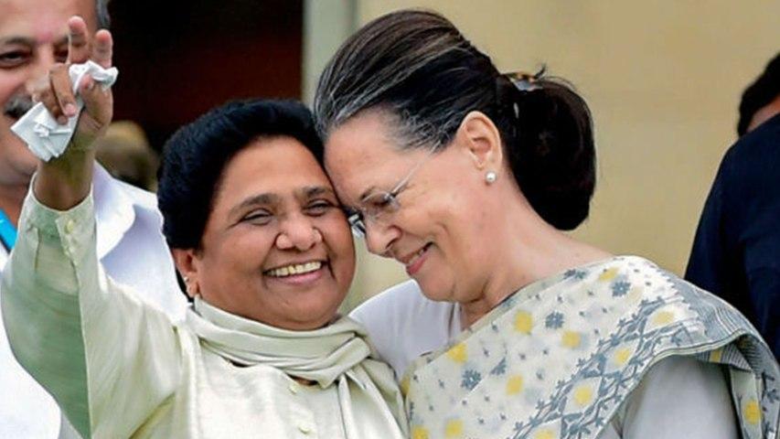 Exit Poll 2019: ಸೋನಿಯಾ, ರಾಹುಲ್ , ಮಾಯಾವತಿ ಭೇಟಿ ರದ್ದು   Oneindia kanada