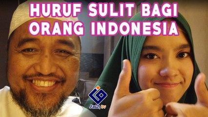 Belajar Huruf Hijaiyah   Feat. Nabila Abdul Rahim Bayan