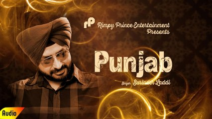 Punjabi | Old song | Surinder Laddi