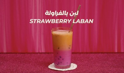 Ramadan Recipes | Strawberry Laban