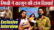 Chandigarh Amritsar Chandigarh: Gippy Grewal ने की Sargun Mehta की टांग खिचाई | FilmiBeat