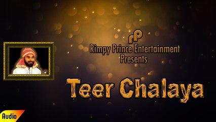 Teer Chalaya | Full Audio Song | Joginder Deewana