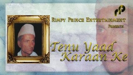 Tenu Yaad Karaan Ke | Full Audio Song | Chandi Ram Chandi