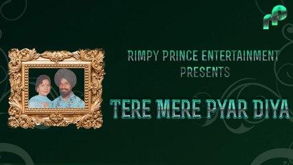 Tere Mere Pyar Diya | Full Audio Song | Mohan Mastana & Reshma